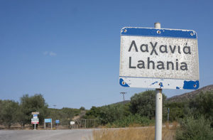 lachania-sign